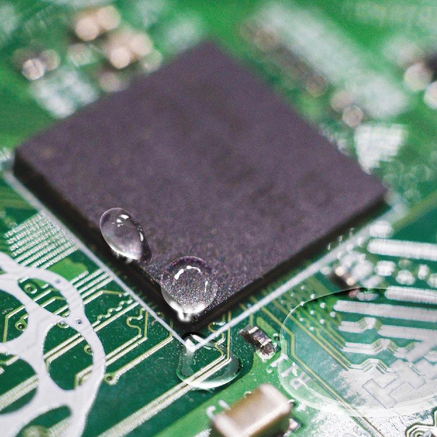 電子產品防水