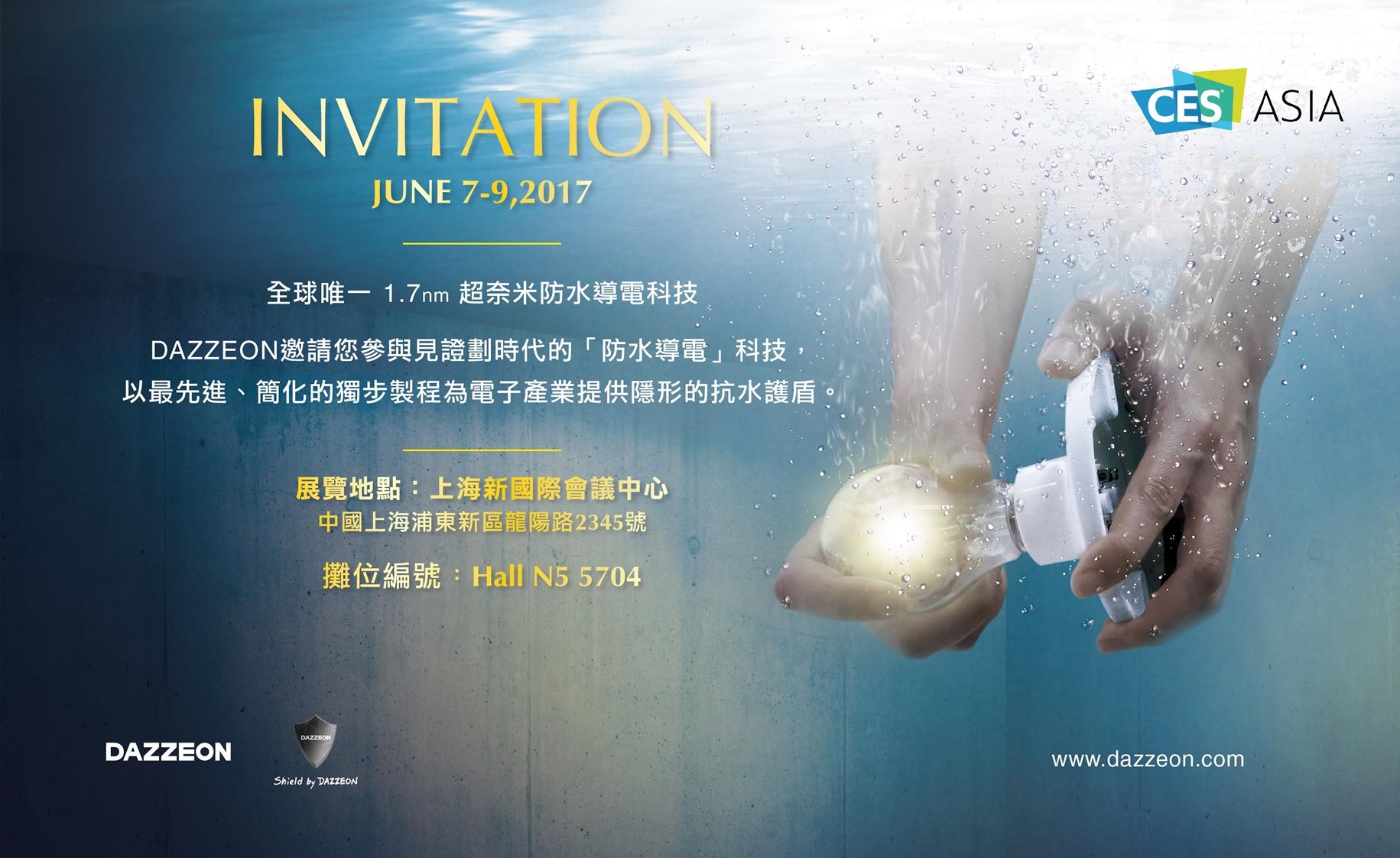 CES-Asia-invitation-v2-02