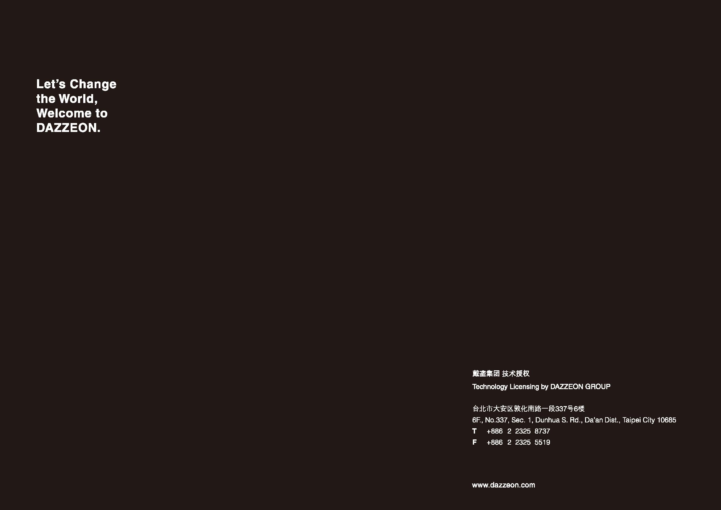 SDS展覽手冊_O_頁面_13