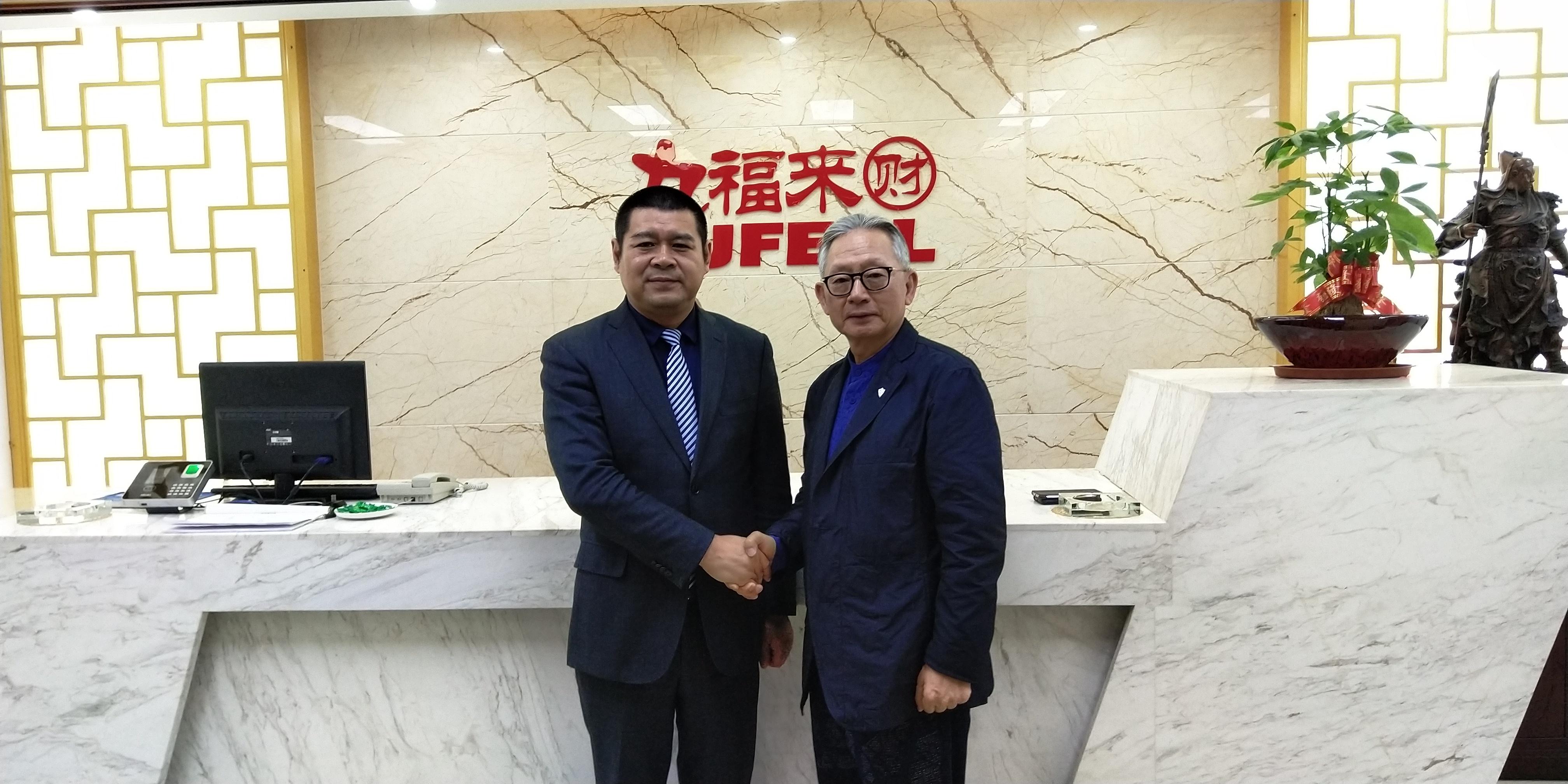WeChat 圖片_20180402131230